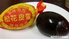 南投縣衛生局公布9月份市售食品抽驗結果發現,1件「松花皮蛋」重金屬不符規定。(圖/南投縣衛生局提供)