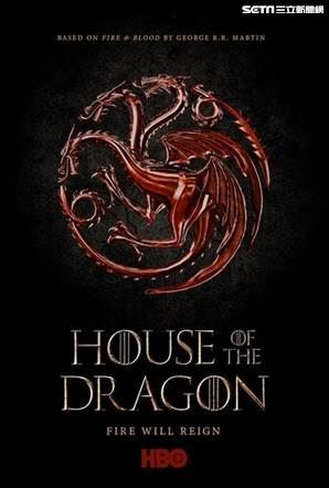 HBO宣布預定影集《冰與火之歌:權力遊戲》前傳影集《HOUSE OF THE DRAGON》 福斯提供