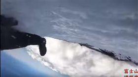(圖/翻攝自エスお YouTube)日本,富士山,直播,山難
