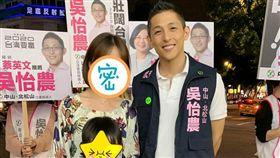 民進黨立委參選人吳怡農巧遇因《麻辣鮮師》而走紅的「萬人美」郭昱晴。翻攝臉書