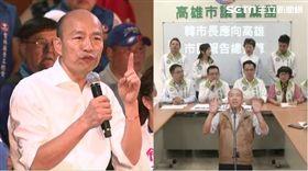 韓國瑜,高雄市議會民進黨團