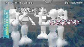 全變調!機器人生日歌這樣唱 網驚:邪教現場?