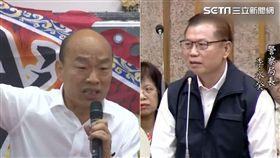 韓國瑜,李永癸,議員,市長,追蹤器