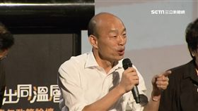 韓政策、造勢頻失言 國民黨稱:年輕人愛