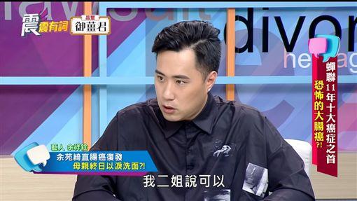 余祥銓 曝 余苑綺 圖/YT
