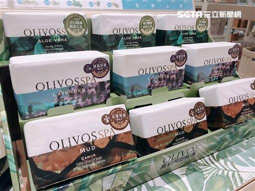 OLIVOS 橄欖皂 手工皂