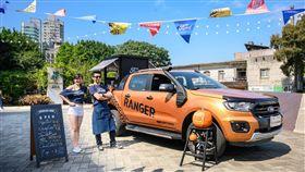 ▲Ford Ranger 美式行動Bar快閃現蹤華山(圖/Ford提供)