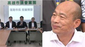 高雄市議會民進黨團,韓國瑜,組合圖