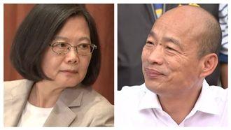 韓陣營批用公務資源選舉 小英怒了!