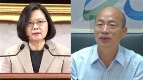 蔡英文,韓國瑜,組合圖
