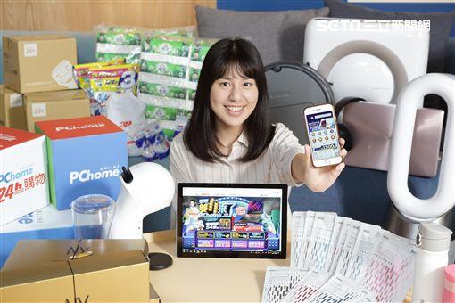 電商,雙11,網路家庭,PChome24h購物,中華賓士,CLA 200 Coupé圖/網家提供