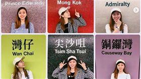 香港,旅遊,景點,文青,私房,PTT 圖/翻攝自IG_joanna9381
