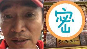 吳宗憲超商驚見「萬元便當」 翻攝IG 翻攝自日本7-11官網