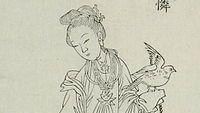 馮小憐。(圖/擷取自維基百科)