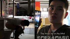 KEA,網紅,李興文,李堉睿,拍片,潛入 圖/翻攝YouTube