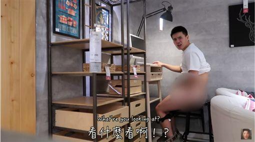 IKEA,網紅,李興文,李堉睿,拍片,潛入 圖/翻攝YouTube