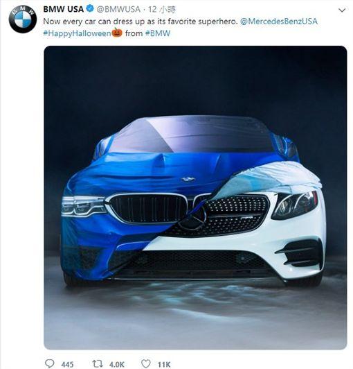 ▲BMW拿賓士開萬聖節玩笑(圖/翻攝自BMW USA推特)