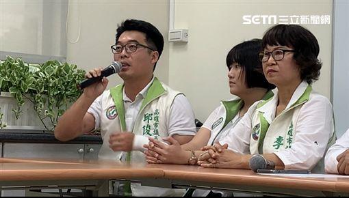 民進黨,議會,林宛蓉,邱俊憲
