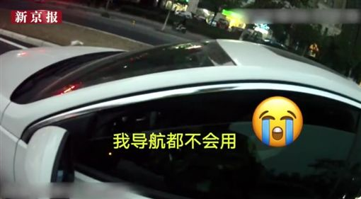 (圖/翻攝自新京報我們視頻微博)https://www.weibo.com/6124642021/Ie5ME7cm0?type=comment