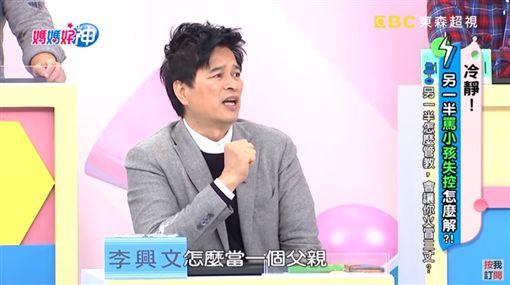 李興文,ikea,李堉睿 圖/翻攝自YouTube