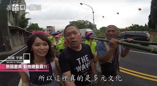 【平鎮】晴耕雨讀桃花源 在台灣的故事(節目截圖)