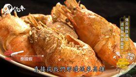【呷飽未】玩味無極限 平民美食出頭天(節目截圖)