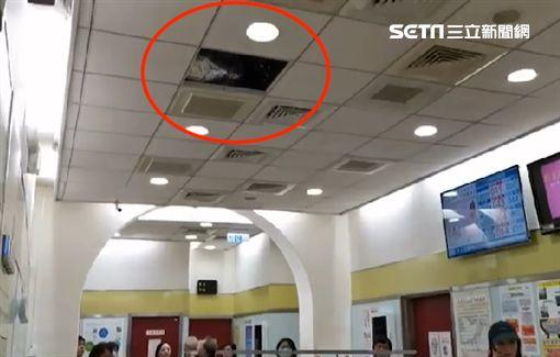 台大醫院,天花板,掉落,病患,傷害