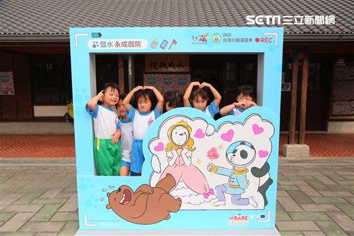 台南,後壁,新營,鹽水,黃偉哲,溪北,卡通頻道,熊熊遇見你