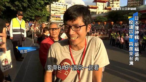日本「撞神轎」祈福盛典!迎接溫泉季開跑