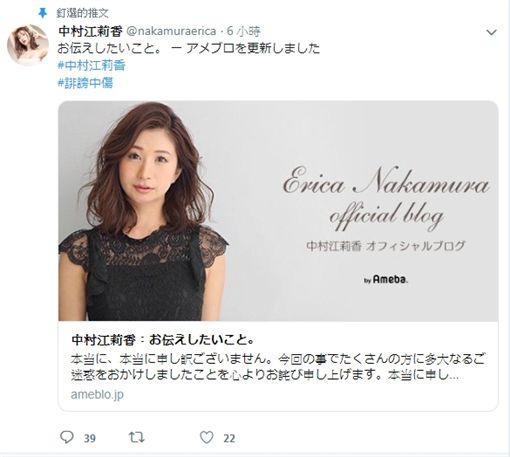 中村江莉香,模特兒,喝醉,激吻 圖/推特
