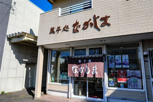 圖/勿用!!!!! 陳耀恩,Ean Chen,釧路,皮卡丘,日本
