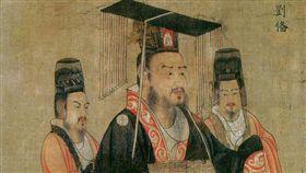 唐代畫家閻立本《古帝王圖》中的劉備畫像。(圖/翻攝維基百科)