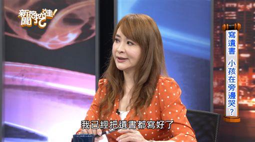 蔣萍 新聞挖挖哇 圖/YT