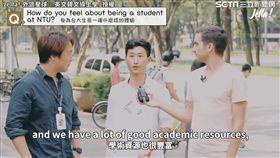 實測台灣大學學生英文程度 網讚:第一學府94狂!