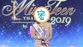 泰國妙齡小姐,比賽,后冠。翻攝自微博