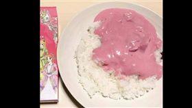 少女心,美少女咖哩,粉色咖哩,貴婦人的粉紅咖哩,粉紅色