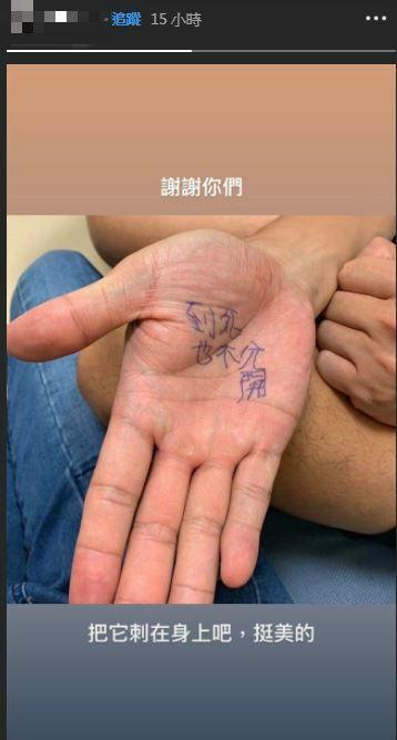 馬俊麟 死也不分開 王瞳 圖/IG