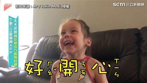 ▲妹妹拔完牙沒有煩惱了很開心。(圖/AP/Jukin Media授權)