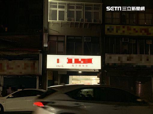 台北市電子煙實體店面 圖/記者張之謙攝影