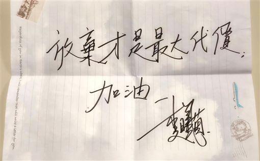 晶彩大人物 《花椒之味》導演麥曦茵 香港導演 金句