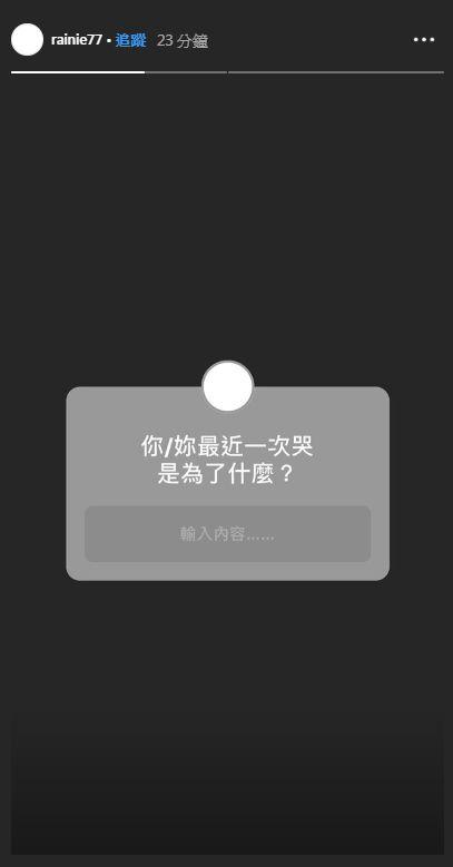 楊丞琳/臉書