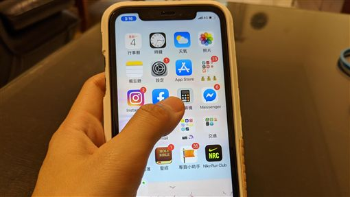圖/記者谷庭攝,滑手機,iphone