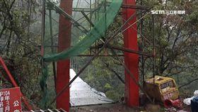 國內外吊橋意外頻傳! 專家:防護網需定期體檢