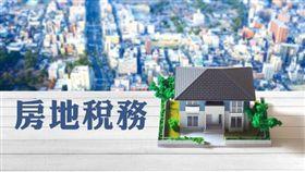 供住家用房屋作為網拍營業登記,仍可適用住家用房屋稅率(圖/資料照)