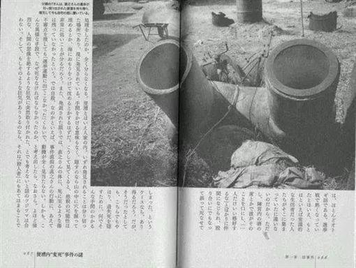 日本最詭異命案!男子卡死在女老師宿舍便池裡! ID-2223838