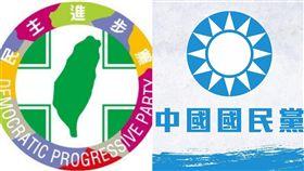 國民黨、民進黨(圖/翻攝臉書)
