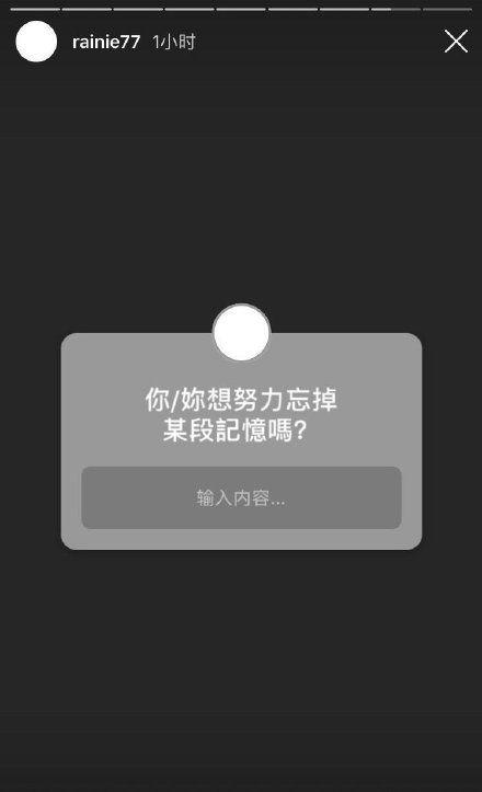 楊丞琳/翻攝自IG 微博