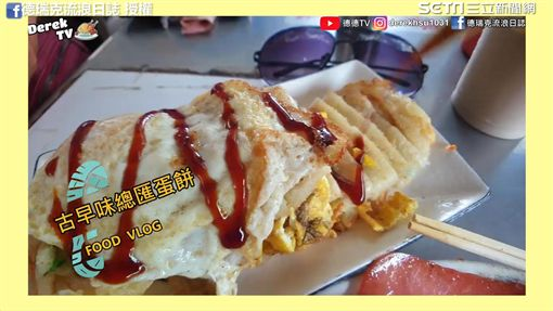 直擊台中知名古早味蛋餅。(圖/德瑞克流浪日誌臉書授權)