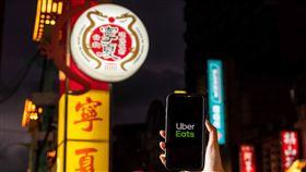 Uber Eats與寧夏夜市合作