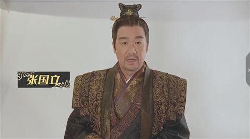 張國立(微博)